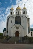 Cathedral orthodox church in Kaliningrad — Stock Photo