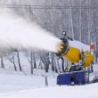 Working snowgun - Foto Stock