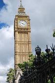 Reloj del parlamento — Foto de Stock