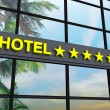 Hotel five stars - Stock Photo