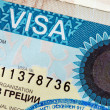 Visa of a Republic of Kazakhstan - Stock Photo