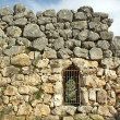 Mycenae — Stock Photo
