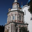 Russia. Holy Trinity St. Sergius Lavra. Uspensky well with a chapel. - Stok fotoraf