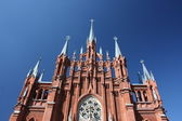 Russia, Moscow. The Roman Catholic Cathedral. Fragment. — Stock Photo