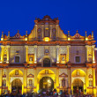 San Cristobal de las Casas Cathedral. — Stock Photo #6391832
