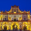 Stock Photo: San Cristobal de las Casas Cathedral.