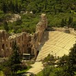 Stock Photo: Theater of Herod Atticus