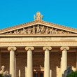 Academy of Athens — Foto de Stock