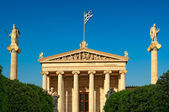 Academy of Athens — Stock Photo