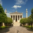 Academy of Athens — Stock Photo #5805714