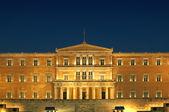 Grieks parlement — Stockfoto
