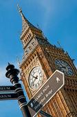 Big bena, londyn — Zdjęcie stockowe