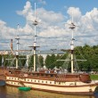Stock Photo: Sailboat on Volkhov River, city of Veliky Novgorod