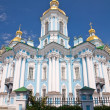 Nicholas Naval Cathedral. St. Petersburg, Russia - Stock Photo