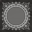 Royalty-Free Stock Vector Image: Ornament pattern