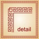 Vector decorative frame — Stock Vector