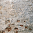 Stock Photo: Poorly repaired wall