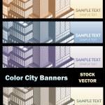 City theme — Stock Vector #6376451