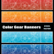 Banners with gears — Stock Vector #6376458
