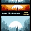 Banners on city theme - Imagen vectorial