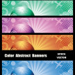 Royalty-Free Stock Vector Image: Abstract banners