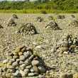 Stock Photo: Pyramid Stones