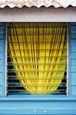 Gelber Vorhang — Stockfoto