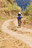 Mountain Bike Adventure — Stockfoto