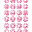 Pink different signs — Stock Vector