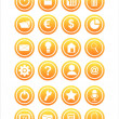 Stock Vector: Web orange signs