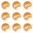 Orange sale stickers - Vettoriali Stock