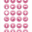 Pink arrows signs — Stock Vector