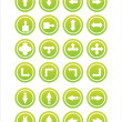 Green arrows signs — Stock Vector