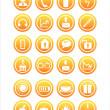 Web orange signs — Stock Vector