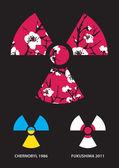 Sakura in the radiation symbol — Stock Vector