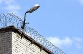 Prison wall — Stock Photo