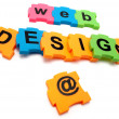 Web Design — Stock Photo #5785855