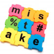 Mistake puzzle — Stock Photo #5836071