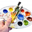 Painting set in hand. — Stock Photo #6289103