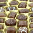 Box of chocolates — Stock Photo #5532511