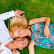 Stock Photo: A portrait of a sweet couple in love. Photo from above. Horizont