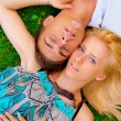 Portrait of sweet couple in love. Photo from above. Horizont — Stock Photo #6580555