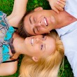 A portrait of a sweet couple in love. Photo from above. Horizont — Stock Photo #6580698