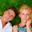 A portrait of a sweet couple in love. Photo from above. Horizont — Stock Photo #6580724