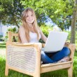 Outdoor studying — Stock Photo