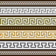 Stock Vector: Set of vector greek borders