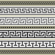 Stock Vector: Set of greek geometric borders