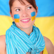 I love Ukraine! — Stock Photo