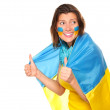 Go Ukraine! — Stock Photo