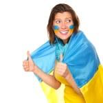 Go Ukraine! — Stock Photo
